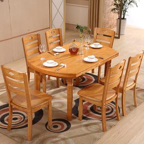 实木餐桌椅组合6人可折叠伸缩橡木餐桌小户型方圆两用中式圆饭桌