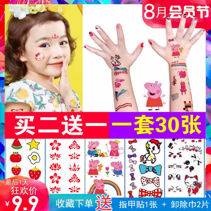 儿童纹身贴防水卡通贴画韩国可爱水印贴女孩男孩宝宝手臂贴纸无毒