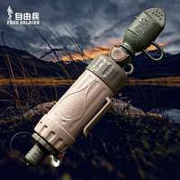 Free army fan outdoor tactical water purifier Wild survival travel portable water filter Camping equipment