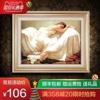 卧室床头装饰画欧式壁画客厅餐厅玄关挂画人物墙画风景有框画包邮