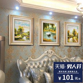 客厅装饰画欧式沙发背景墙画新品餐厅卧室风景画玄关过道壁画挂画