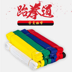 Factory direct Taekwondo belt belt embroidered word cotton white yellow green blue red belt with children embroidered words