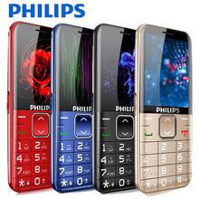 飞利浦E186A老年手机大屏大字大声老人手机超长待机正品Philips