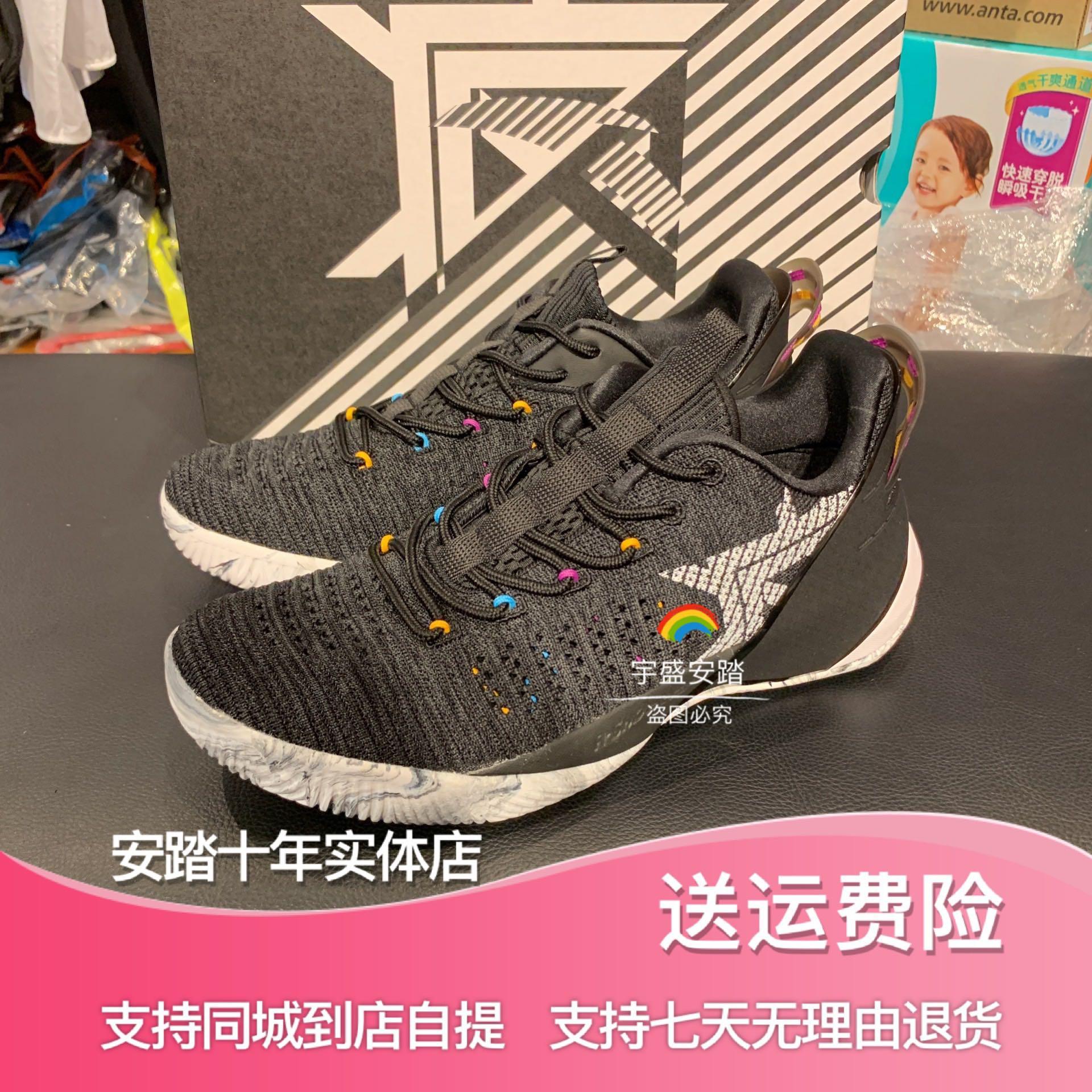 安踏KT4篮球鞋男2019秋季新款要疯3代三代汤普森同款战靴11931608