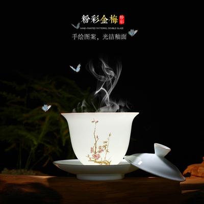 整套茶具套装 景德镇手工陶瓷手绘梅兰竹菊五件套盖碗茶杯套组