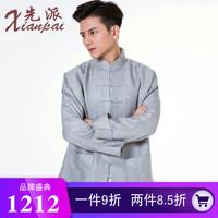 中老年唐装男上衣丝麻中式男装中山装老人衣服装中国风秋装外套