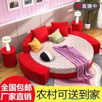 圆床双人床婚床 公主床 主题宾馆床 布艺圆床 皮艺圆床 布艺床