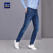 海澜之家时尚 舒适柔软男裤 HLA 有型牛仔裤 2018秋季新品