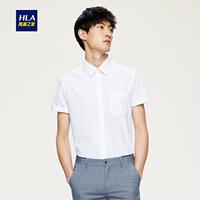 海澜之家短袖衬衫
