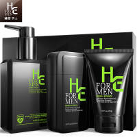 Hearn Men's Cleanser Set Oil Control Blackhead Acne Printing Whitening Moisturizing Cleanser Skin Care