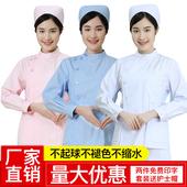 分体偏襟立领套装 医师服美容服 白粉蓝色修身 短袖 俏江南护士服夏装