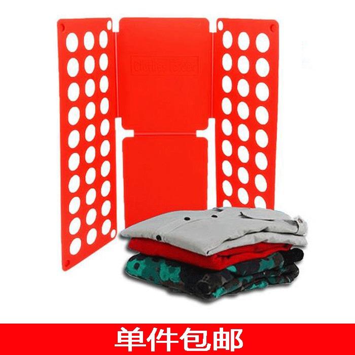 Приспособления для складывания одежды Артикул 44808830174