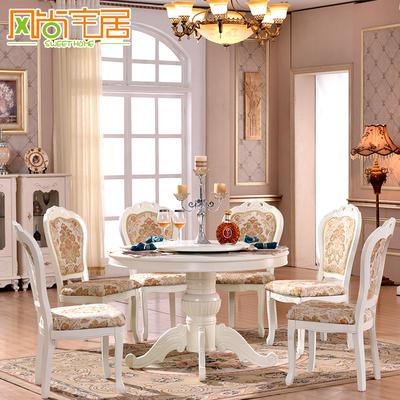 风尚宅居欧式白色圆餐桌椅欧式实木家具餐桌椅子1/1.2/1.3/1.5米网友购买经历
