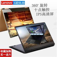 5pro Pro13触摸屏710 联想 14笔记本电脑910 Yoga3 Lenovo