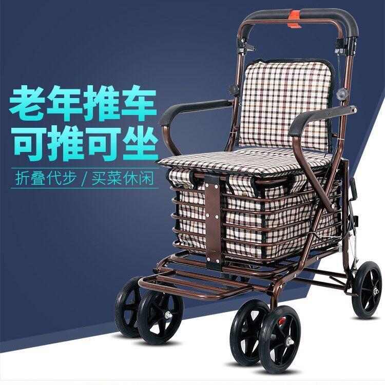 Скутеры для пожилых людей Артикул 599005186946