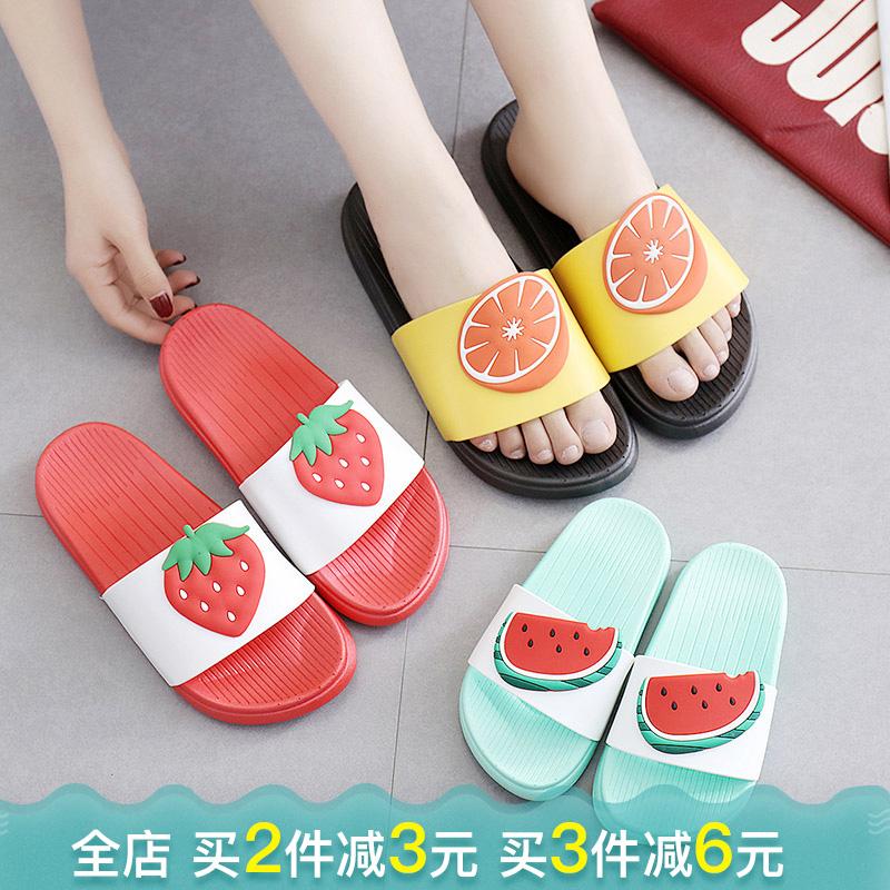 水果儿童凉拖鞋女童男童防滑室内家用居家浴室拖鞋一家三口亲子鞋