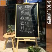 店铺挂式宣传海报展示菜单广告黑板 原木质立式黑板支架式小黑板