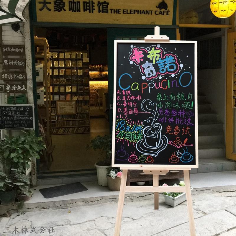 原木质立式黑板支架式小黑板 店铺挂式宣传海报展示菜单广告黑板
