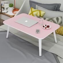 笔记本电脑桌做床上用宿舍懒人可折叠书桌寝室小桌子简易学生餐桌