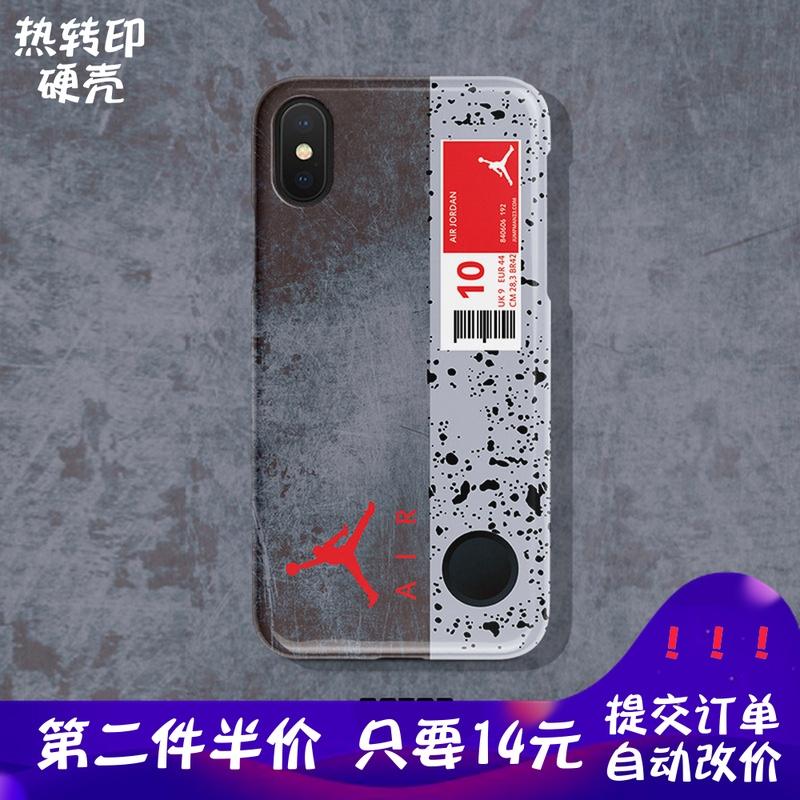 aj乔丹手机壳篮球NBA苹果xsmaxR全包水泥纹iPhone8/7/6splus潮男