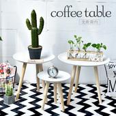 饰小茶几小边桌圆桌托盘架 北欧简约文艺创意家居客厅床头桌组合装