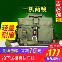 單肩相機包旅行背包