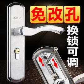 房门锁卧室门锁锁室内门锁具家用室内木门房间门锁通用型室内门锁图片