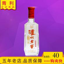 52度泸州老窖精品头曲光瓶品鉴酒500ml浓香型