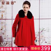 爱莉姿毛呢大衣女秋冬季新款韩版羊毛外套女装中长款狐狸毛领冬装