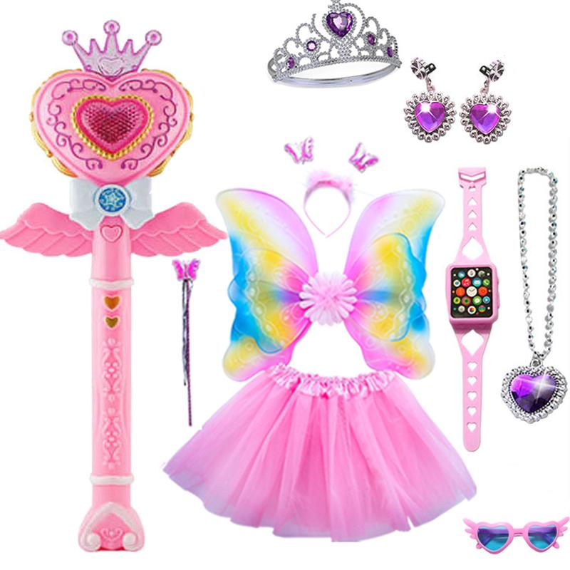 儿童玩具小魔仙女孩玩具发光蝴蝶翅膀魔法棒公主小魔仙套装花仙子