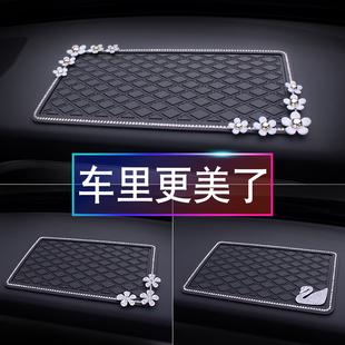 车载置物垫车内手机摆件垫车用垫子中控仪表台耐高温垫汽车防滑垫