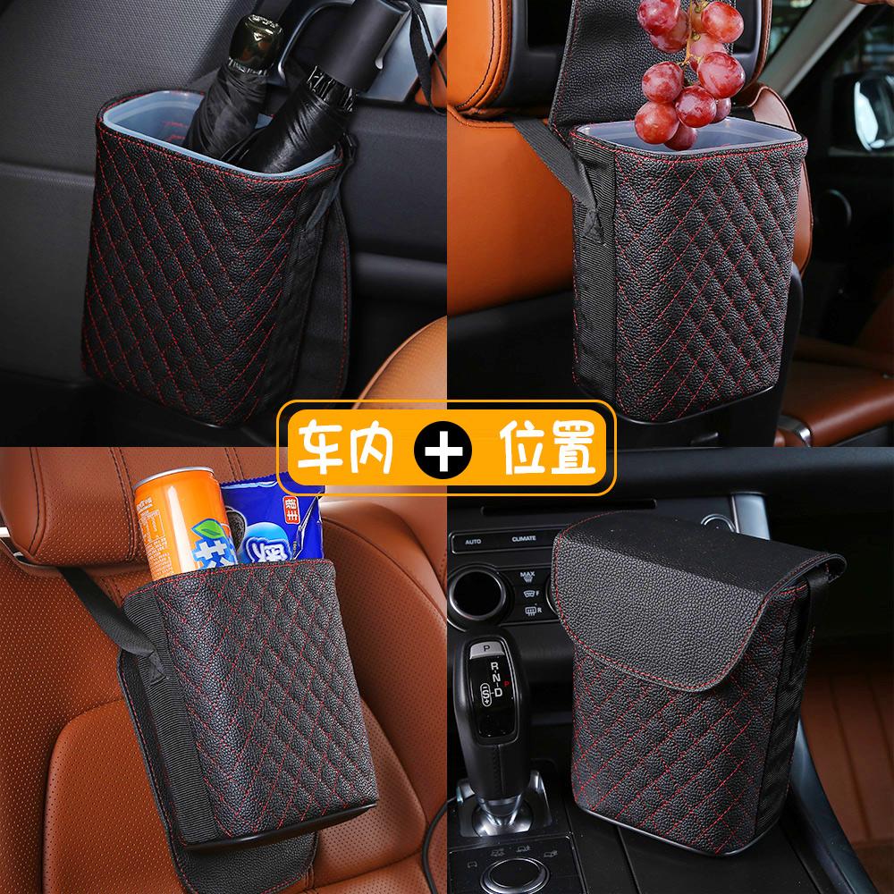 车载垃圾桶车挂式置物桶卡通多功能汽车上车用垃圾袋车内用品创意