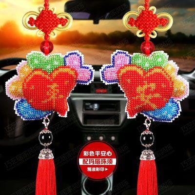十字绣平安符中国结汽车挂件车内饰品全珠绣纯手工车上挂件成品