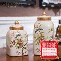 美式陶瓷储物罐摆件家居饰品创意欧式客厅电视柜玄关糖果罐茶叶罐