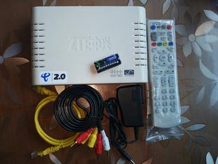 2.0安徽广东浙江 江苏电信IPTV机顶盒包好全套中兴B600V4A