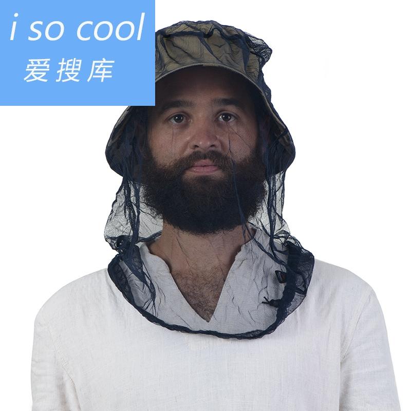 NH户外防蚊面罩纱网防虫面罩防小咬防蚊头套头罩防蜜蜂网罩网帽套