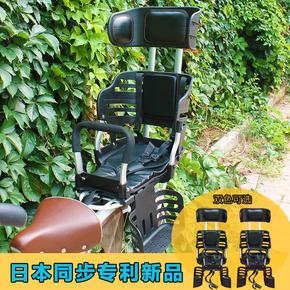 出口日本自行车儿童安全座椅后座电动山地车铝塑高大