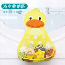 Neonatal Baby Cartoon Animal Bathroom Net Bath, Water Playing Toys, Household Articles, Bags and Suckers
