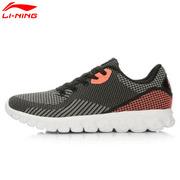 李宁 织唛弧女子一体织舒适休闲透气跑步鞋