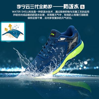 李宁春季跑步鞋男鞋李宁云减震 休闲鞋运动鞋板鞋 ARHL057