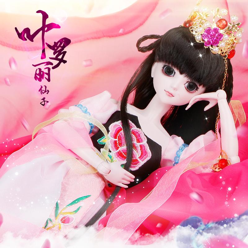 叶罗丽4分50厘米娃娃豪华婚纱大裙拖尾夜萝莉精灵梦仙子公主玩具图片