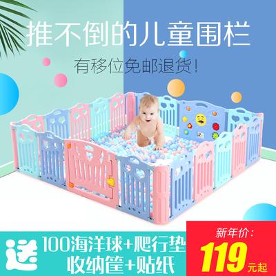儿童游戏围栏室内宝宝栅栏婴幼儿爬行垫学步安全防护栏家用游乐场