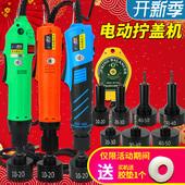 百马手持式电动拧盖机直插电带调速自动停锁盖机锁瓶盖锁口旋盖机图片