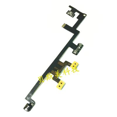 苹果ipad3开机排线开关机键锁屏键ipad4静音键震动排线音量键排线