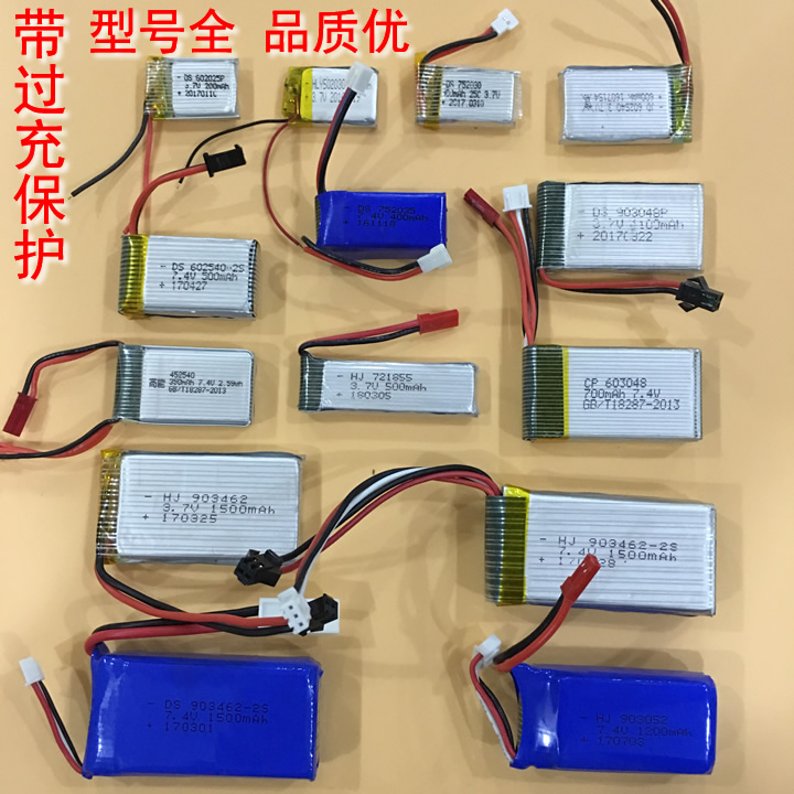 RC airplane helicopter remote control aircraft four-axis aircraft unmanned lithium battery 3.7V