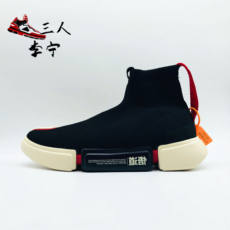 75f78fb6a35 Li Ning Wade Road High Help Enlightenment Small Black Shoes Enlightenment 2  Country Tide Shoes New