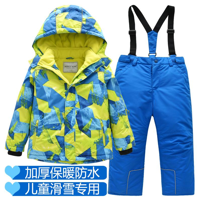 Лыжные костюмы / Сноубордические костюмы Артикул 558774847204