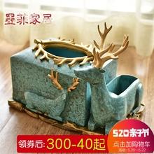 墨菲欧式麋鹿装饰纸巾盒 美式客厅茶几餐厅抽纸盒样板房家居摆件