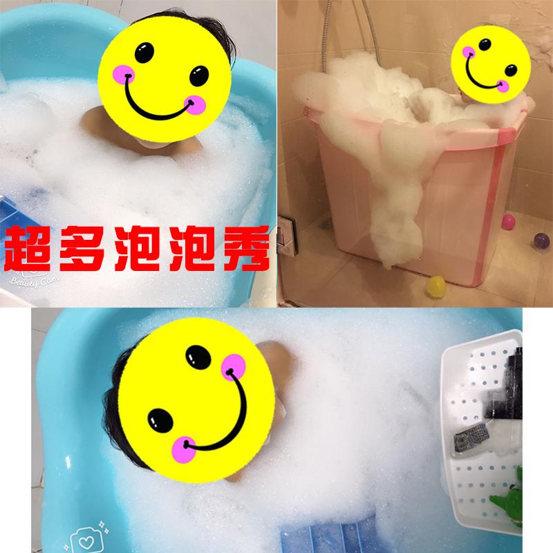 袋装泡泡浴儿童成人浴缸牛奶玫瑰泡澡浴液洗澡泡沫沐浴露超多泡泡