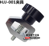 Push-pull force gauge clamp Tension test clamp force clamp HJJ-001 wire film film test fixture